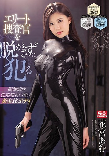 SSNI-911 This Elite Investigator Was Degraded With Aphrodisiacs And Turned Into A Golden Body Cum Bucket, Without Ever Taking Off Her Clothes Amu Hanamiya