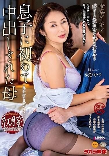 SPRD-1352 Creampie Sex With Your Stepmom – His First-Ever Creampie Hikari Azuma