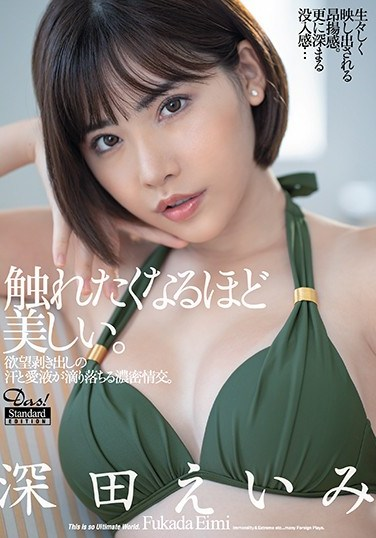 DASD-785 Hot Steamy Sex With Dripping Sweat And Love Juices Betraying Their Desires. – High-Quality Edition – Eimi Fukada