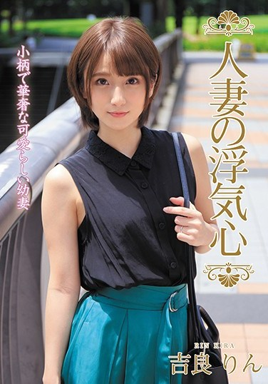 SOAV-072 A Married Woman's Infidelity – Rin Kira