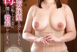 VENU-983 Saw My Mother-In-Law's Thick, Mature, Naked Body The Other Day, And It Made Me Rock Hard Chisato Shoda