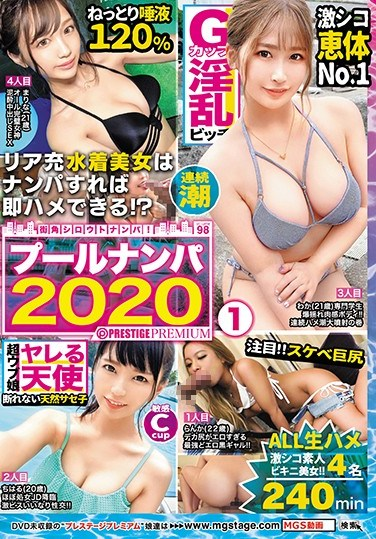 MGT-131 Pickin Up Amateur Girls On The Street! Vol. 98 – Poolside Pickups 2020 1