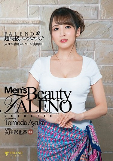 SS-113 Super Luxurious Men's Massage Parlor FALENO: Now On Special! Ayaka Tomoda
