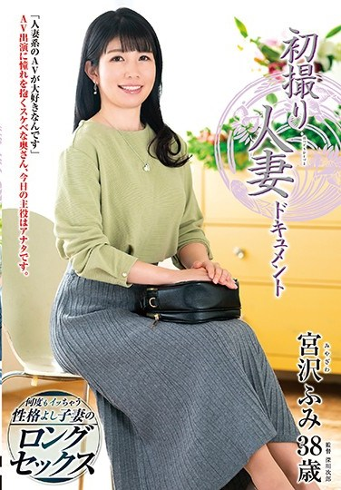 JRZE-024 First Time Filming My Affair Fumi Miyazawa