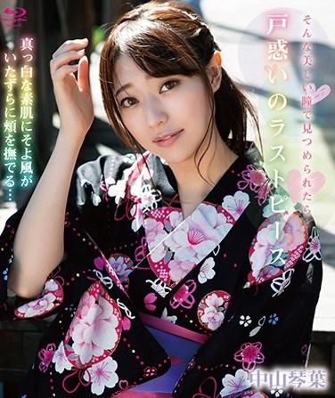 SPRBD-043 Her Final Seduction / Kotoha Nakayama
