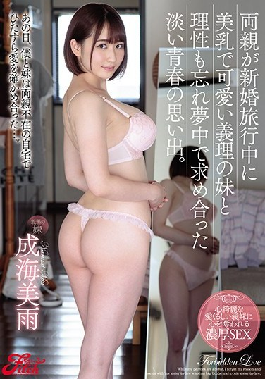 JUFE-249 I Lost Control When Our Parents Were Off On Their Honeymoon And Wound Up Fucking My Younger Stepsister – Memories Of Youth. Miu Narumi