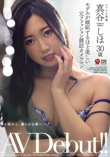 JUL-424 Former Fashion Magazine Photographer Beautiful Enough To Make Her Models Jealous – Shiho Mamiya, AV Debut at 30!!