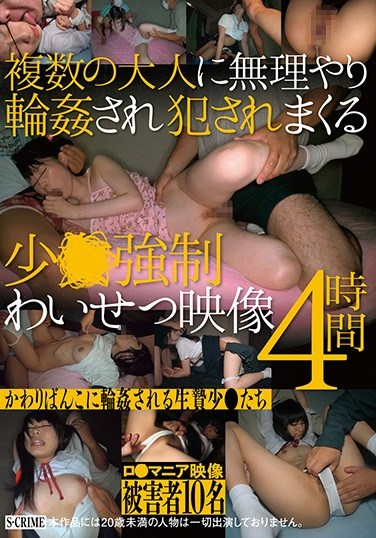 SCR-264 Barely Legal Teens G*******ged By Grown Ups On Camera 4 Hours