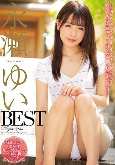 MBYD-322 Yui Nagase BEST