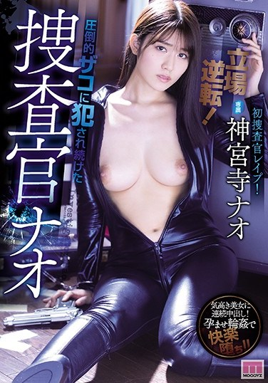 MIDE-892 Switching Places! Investigator Nao Continues To Be Fucked With Overwhelming Strength – Nao Jinguji