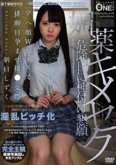 ONEZ-283 Aphrodisiac Kimeseku Ahegao W Peace For Ovulation Day Conceived ● Dating Asahi Shizuku