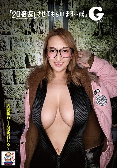 """SE-199 """"Please Don't Cum Inside Me!"""" That's What She Said, But … A Creepy Old Man With Bad Breath Creampie Fucked Her He Didn't Want To Lose To A 20-Year Old Girl … So He Said, """"I'm Going To Make Her Pay … 20 Times Over, Down Her Throat"""" (The Return Of The Amateur Hooker Creampie 2) (During The Pandemic) Lena Fukiishi"""