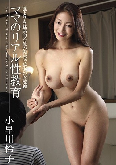 GVH-216 Mom's Real Sex Education Reiko Kobayakawa (GVH-216)