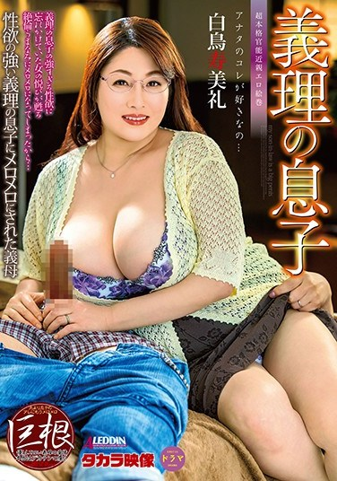 SPRD-1400 My Stepson – Horny Stepson And The Stepmom Who Can't Help Fucking Him Sumire Shiratori