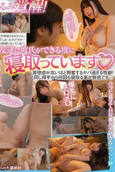 STARS-365 I Seduced My Friend's Boyfriend Three Times With My Great H-Cup Tits. Kurumi Hanamaru