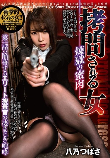 BEFG-001 Ravished Woman – Honeyed Hell – Episode 1 Screams Of An Elite Detective Ravished & Corrupted Tsubasa Hachino