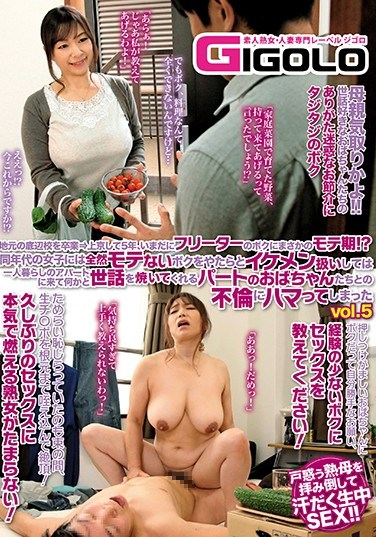 GIGL-646 It's been five years since I graduated from a lower-level school back home and moved to Tokyo, and yet even though I'm a permanent part-time jobber, women want a piece of me!? Women my age don't want me in the slightest, but that's okay because I'm hooked on having affairs with the older part-time mature working women who come to my bachelor pad to totally treat me like their prince and take care of my needs. vol. 5