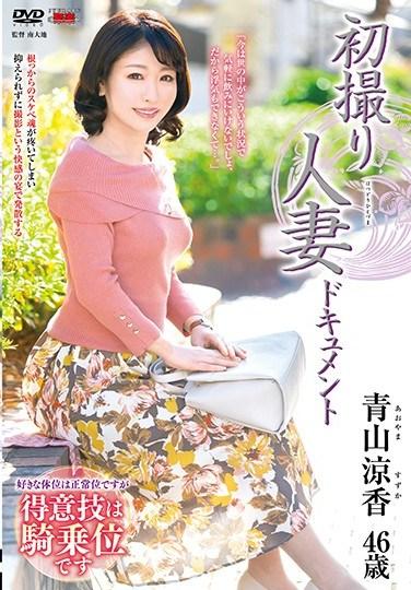 JRZE-040 First Time Filming My Affair – Ryoka Aoyama