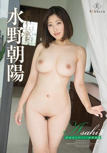 REBD-544 Asashi 4: Meet-again Resort/ Asahi Mizuno
