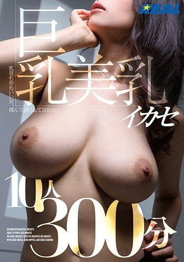 XRL-001 Making Women With Big And Beautiful Tits Cum: 10 People, 300 Minutes