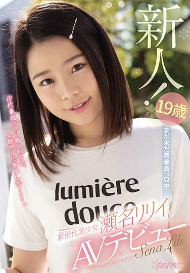 CAWD-224 19 Years Old Is Still In The Middle Of Youth New Generation Beautiful Y********l Riri Sena Porn Debut