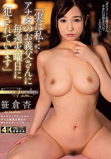 """HZGD-189 """"The Truth Is, Your Step Father Fucks Me Every Week On Tuesday"""" An Sasakura"""
