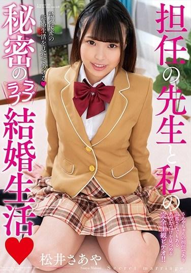 AMBI-127 My Secret Love Life With My Homeroom Teacher Saya Matsui