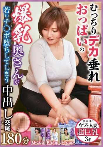 OFKU-182 This Colossal Tits Housewife Had Voluptuous, Big Saggy Tits, And She Fell For His Young Cock As They Engaged In Creampie Sex 180 Minutes