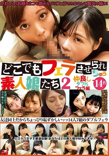 KAGN-004 Amateur Girls Being Made To Suck Cock Wherever You Want 2 Two Friends Double Blowjob Version 14 Girls