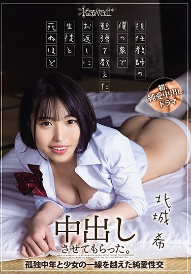 CAWD-230 S*****t Lets Her Home Room Teach Her Creampie Her 'Til He Drops. Nozomi Kitashiro