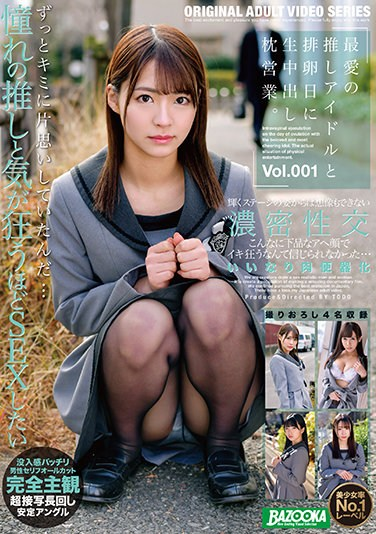BAZX-297 S******g One's Way Up the Ladder Through Creampie Raw Footage And Ovulation Day with Your Most Beloved and Favorite Idol vol. 001