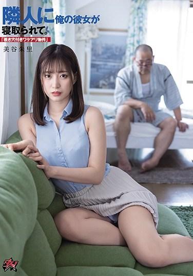 "DASD-884 My Neighbor Fucked My Girlfriend. ""Witnessed Through The Peeping Hole Between Our Apartments"" Akari Mitani"