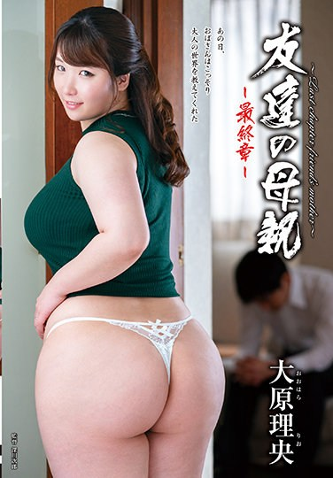 HTHD-188 My Friend's Mother – Last Chapter – Rio Ohara