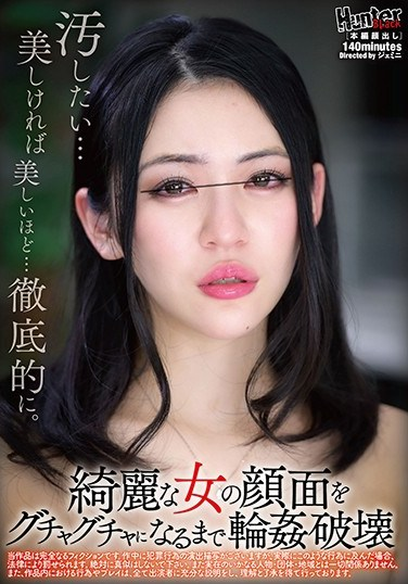 HUNBL-052 G*******g Devastation: Until Her Pretty Face Cracks