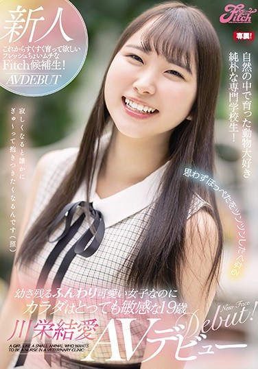 JUFE-308 A fresh and innocent Fitch candiate we can't wait to see develop further! The AV debut of 19-year-old Iyua Kawae. Although she's a cute airheaded girl who doesn't appear to age and you want to squeeze her soft cheeks, her body is very sensitive.