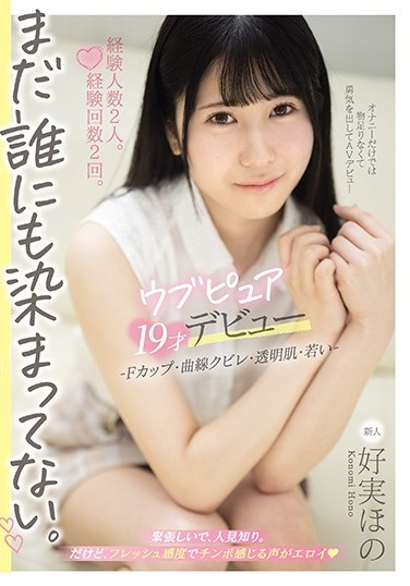 MIFD-168 Total Experience: 2 Partners, 2 Times. Not Yet Steeped in Anyone. Naive Pure 19 Year Old Debut Hono Konomi