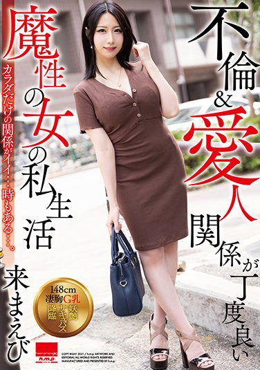 HODV-21605 Affair & Mistress Relationship Is Just Right The Private Life Of A Devilish Woman Come On