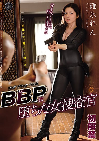 ATID-476 BBP Female Investigator Who Fallen Into A Big Black Penis Ren Usui
