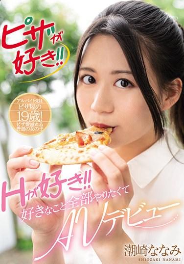MIFD-180 I Like Pizza! !! I Like H! AV Debut Because I Want To Do Everything I Like Nanami Shiozaki